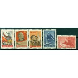 URSS 1957 - Y & T n. 1990/94 - Série de Lenine