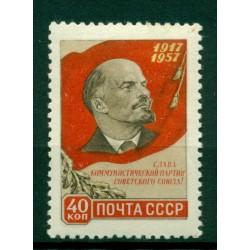 URSS 1957 - Y & T n. 1992 - Série de Lenine