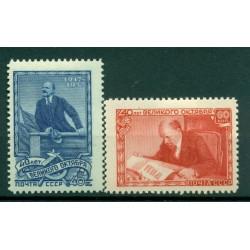 URSS 1957 - Y & T n. 1993/94 - Série de Lenine