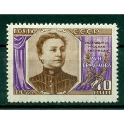 USSR 1957 - Y & T n. 2007 - M. N. Ermolova (Michel n. 2038 C)