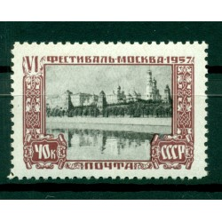 USSR 1957 - Y & T n. 1955 - International festival of youth and students