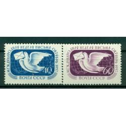 USSR 1957 - Y & T n. 1969/70 - International letter week