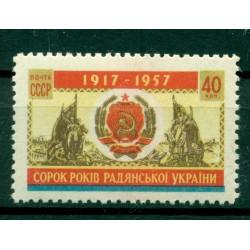 USSR 1957 - Y & T n. 2003 - Soviet Republic of Ukraine