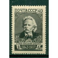 USSR 1957 - Y & T n. 2005 - Edvard Grieg
