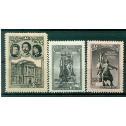 URSS 1957 - Y & T n. 2000/02 - Académie des Beaux-Arts