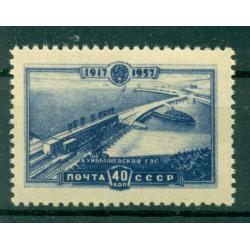 USSR 1957 - Y & T n. 2011 - Zhiguli Hydroelectric Station