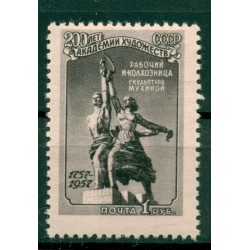 USSR 1957 - Y & T n. 2002 - Academy of Fine Arts