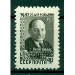 URSS 1957 - Y & T n. 2010 - Yakub Kolas