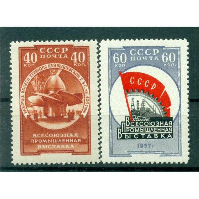 USSR 1957 - Y & T n. 1998/99 - Soviet industrial exhibition