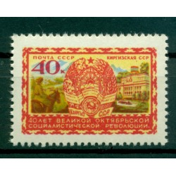 URSS 1957 - Y & T n. 1973 - Révolution d'Octobre