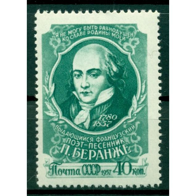 USSR 1957 - Y & T n. 1960 - Pierre Jean de Béranger