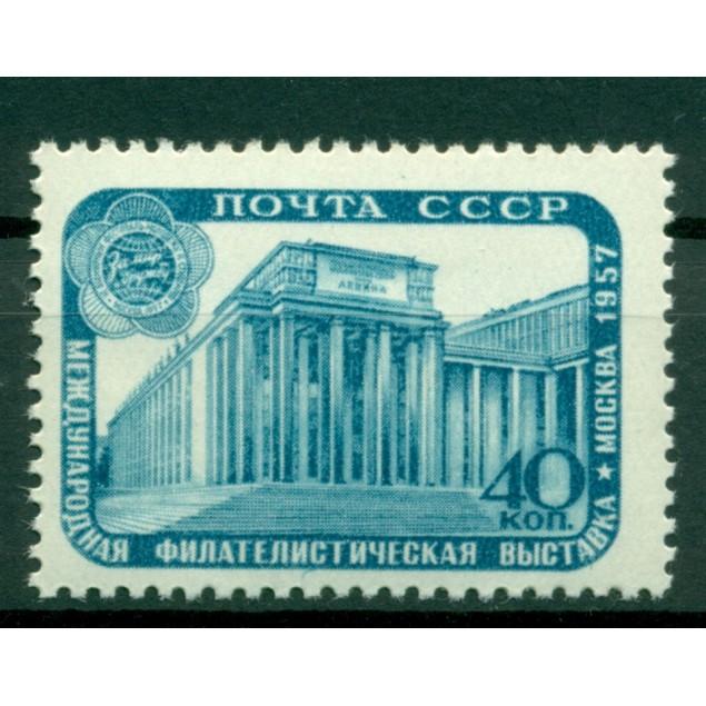 USSR 1957 - Y & T n. 1959 -  Moscow International Philatelic Exhibition
