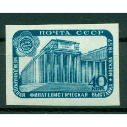 USSR 1957 - Y & T n. 1959 b -  Moscow International Philatelic Exhibition
