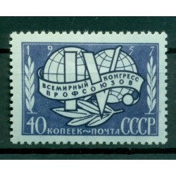 USSR 1957 - Y & T n. 1968  - World Congress of Trade Unions