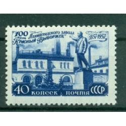 """URSS 1957 - Y & T n. 1965 - Usine """"Viborgien Rouge"""""""