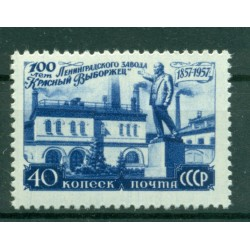 USSR 1957 - Y & T n. 1965  - Leningrad Krasnyi Vyborzhets Factory