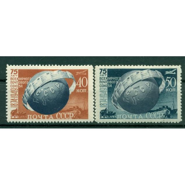 USSR 1949 - Y & T n. 1366/67 - U.P.U.