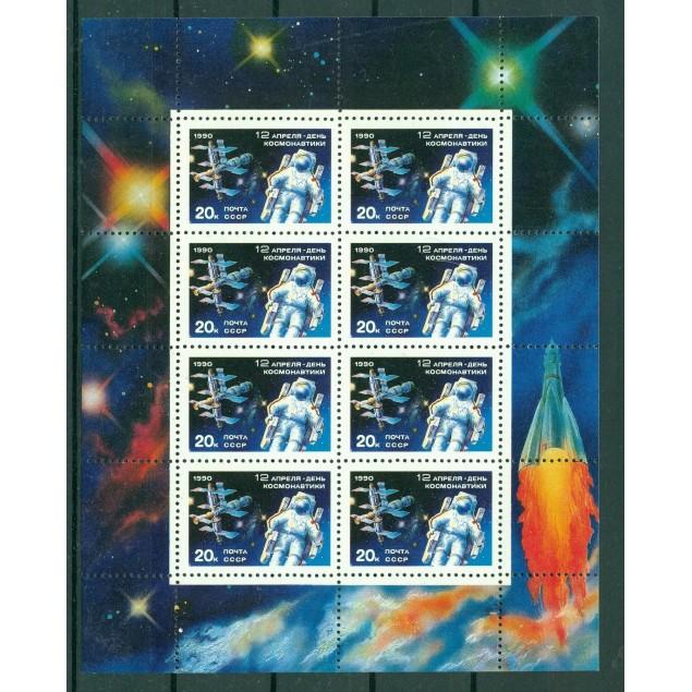 USSR 1990 - Y & T n. 5736 - Cosmonautics Day