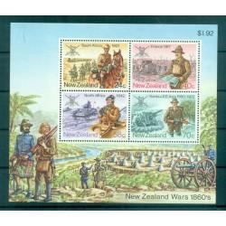 Nouvelle Zélande 1984 - Mi. n. Bl 6 - Troupes