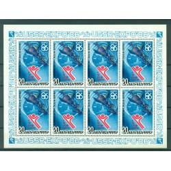 """URSS 1986 - Y & T n. 5290 -  Feuillet """"EXPO '86"""""""