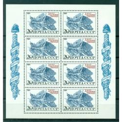 URSS 1989 - Y & T n. 5648 - Feuillet Philexfrance '89