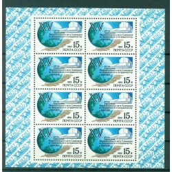 "USSR 1990 - Y & T n. 5756 - Sheet ""Helsinki Accords"""