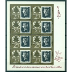 URSS 1990 - Y & T n. 5729/30 - Il primo Francobollo
