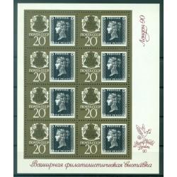 URSS 1990 - Y & T n. 5729/30 - Premier Timbre-Poste