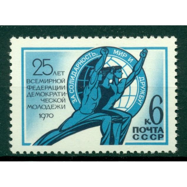 URSS 1970 - Y & T n. 3632 - Fédération mondiale de la jeunesse démocratique