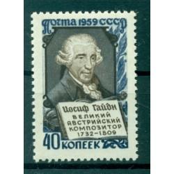 USSR 1959 - Y & T n. 2173 - Joseph Haydn