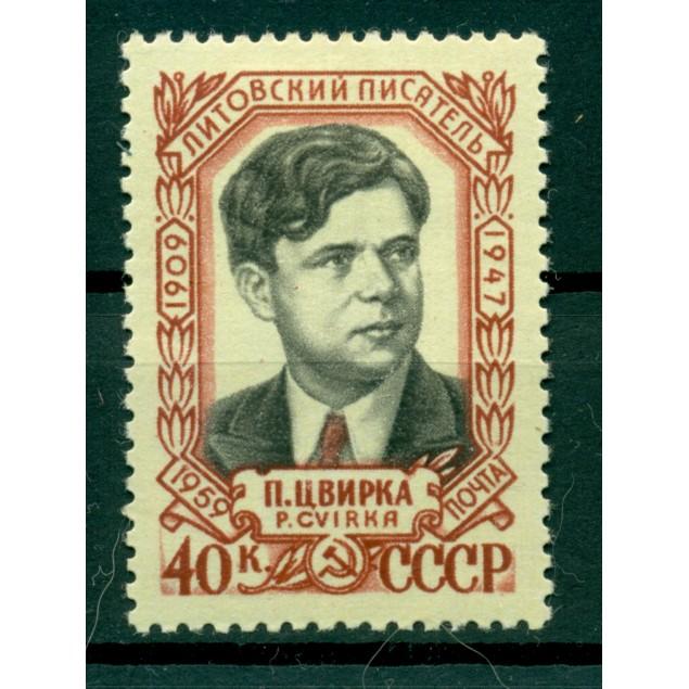 URSS 1959 - Y & T n. 2152 - Petras Cvirka