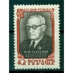 USSR 1959 - Y & T n. 2147 - Nikolay Gamaleya