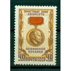 USSR 1958 - Y & T n. 2043 - Lenin Prize