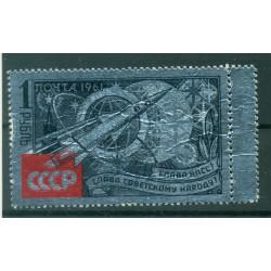 USSR 1961 - Y & T n. 2467 - 22nd congress of the CPSU