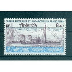T.A.A.F. 1981 - Mi. n. 166 - Boats