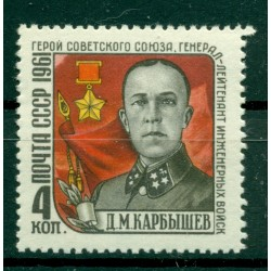 URSS 1961 - Y & T n. 2430 - Dmitry Karbyshev