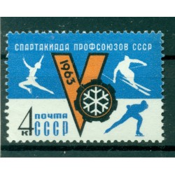USSR 1963 - Y & T n.2644 - Trade Union Winter Sports Tournament