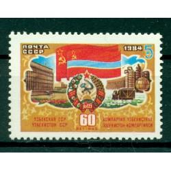 USSR 1984 - Y & T n. 5158 - Autonomous republics constituting  the USSR (Uzbekistan)