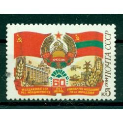 URSS 1984 - Y & T n. 5157 - Repubbliche autonome costituenti l'URSS (Moldavia)