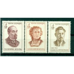 URSS 1972 - Y & T n. 3822/24 - Militanti eminenti del PCUS e dello Stato sovietico