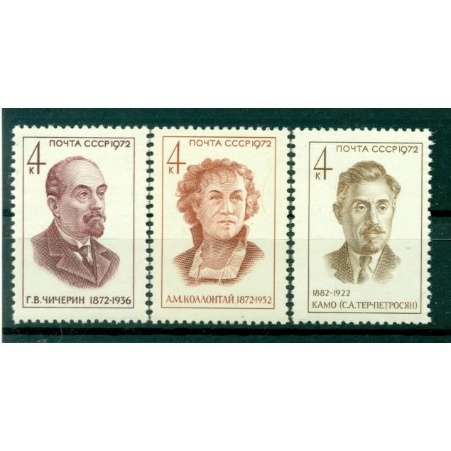 URSS 1972 - Y & T n. 3822/24 - Militants éminents du PCUS et de l'Etat soviétique