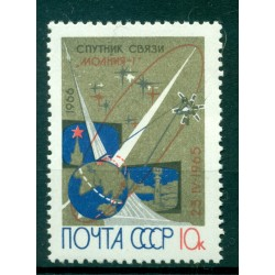 "USSR 1966 - Y & T n. 3087 - Communications satellites ""Molniya I"""