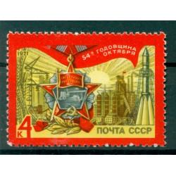 URSS 1971 - Y & T n. 3777 - Rivoluzione d'Ottobre