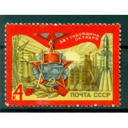 USSR 1971 - Y & T n. 3777 - October Revolution