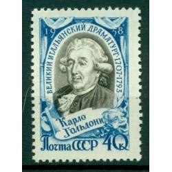 USSR 1958 - Y & T n. 2042 - Carlo Goldoni