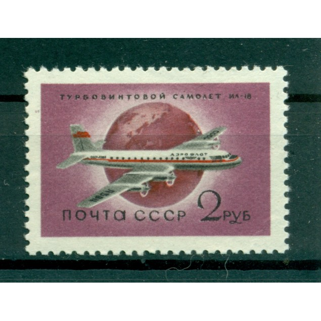 USSR 1958 - Y & T n. 111 air mail - Civil Aviation