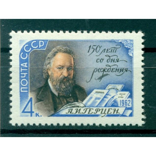 URSS 1962 - Y & T n. 2505 - A. I. Herzen