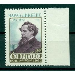 USSR 1962 - Y & T n. 2512/13 - Famous birthday