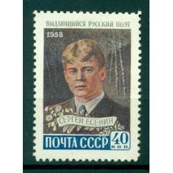 USSR 1958 - Y & T n. 2113 - Sergei Yesenin