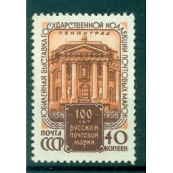 URSS 1958 - Y & T n. 2084 - Centenario del Francobollo